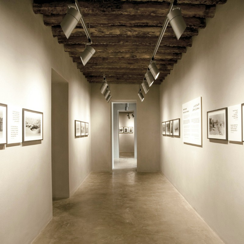 al jahili fort exhibition
